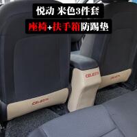18款现代领动悦动全新胜达汽车用品内饰改装后排座椅防踢垫