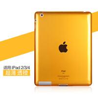 ipad23456 air保护套 iPhone4s平板电脑硅胶套 mini2全包边软较壳 ipad2/3/4透橙
