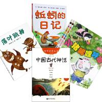 神奇图解:小学英语阅读100篇 9787565615221      216