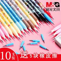 晨光下蛋笔免削铅笔可换笔芯导弹笔考试用可替换铅心笔头换芯小学生HB子弹儿童自动笔可爱卡通活动笔学习用品