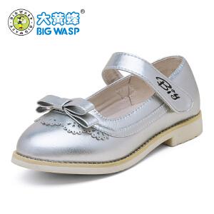大黄蜂童鞋 2016春秋新款儿童皮鞋韩版女童公主鞋小童鞋小女孩