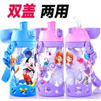 迪士尼创意夏季便携随手杯子男小学生塑料水杯女迷你带盖儿童水瓶