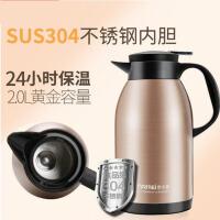 保温壶 家用保温瓶不锈钢大容量水瓶杯欧式热水暖壶水壶2l ji9