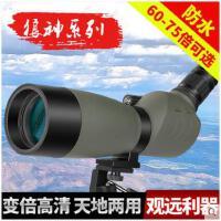 精美设计望远镜高倍高清变倍观景夜观鸟镜单筒望远镜25-75x70大口径