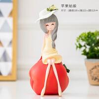 可爱韩式水果少女心娃娃摆件 时尚田园办公室客厅茶几家居装饰品
