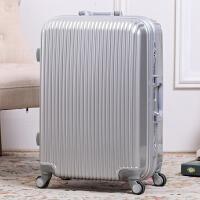 拉杆箱万向轮铝框行李箱旅行箱包男女登机箱20寸24寸28寸