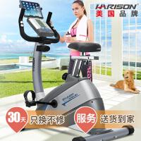 【美国品牌】HARISON汉臣家用静音健身车 健身器具