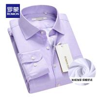 「狂欢!特价商品到手价:119」Romon/罗蒙青年男士新款长袖衬衣冬季加绒加厚保暖商务休闲白衬衫