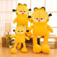 加菲猫公仔玩偶毛绒玩具抱枕创意可爱萌搞怪布娃娃生日礼物男女孩