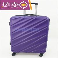 万向轮商务拉杆箱24寸旅行箱旅游箱登机密码拉链硬大容量学生行李箱女款实用箱包潮 紫色 24寸