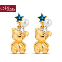 新年礼物Mbox耳钉 女日韩国采用施华洛世奇元素水晶可爱耳坠 原创耳环耳饰