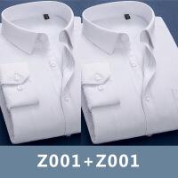 №【2019新款】冬天年轻人穿的男士白衬衫男加厚加绒衬衫男长袖中年衬衣男