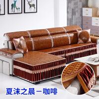 新款沙发垫夏麻将凉席沙发垫坐垫欧式客厅竹凉垫霞防滑窄边定做