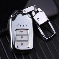 本田钥匙包新凌派思域XRV缤智杰德CRV冠道十代雅阁汽车钥匙套扣壳