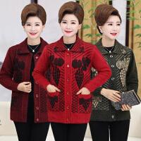 中老年女装秋冬装毛衣加厚外套妈妈装毛线针织衫加大码毛线衫开衫