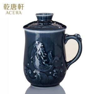 乾唐轩活瓷鱼跃龙门两件杯410ml不含茶漏 陶瓷水杯子