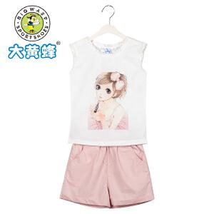 大黄蜂童装 女童套装2018新款夏季小孩休闲卡通韩版无袖上衣短裤