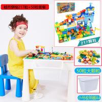 ?多功能积木桌兼容乐高大小颗粒男女孩子儿童拼装玩具1-2-3-6周岁7
