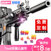 玩具枪男孩可发射真人CS m4电动连发狙击软儿童