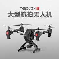 高清航拍无人机实时传输四轴飞行器四旋翼遥控飞机直升机航模 黑色*500万像素*送终身保修 四块机身电池