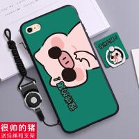 苹果6手机壳男女款情侣iphone6s全包防摔平果6六手机套lphone6硅