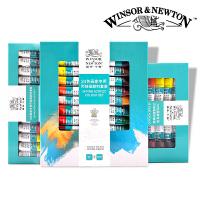 温莎牛顿丙烯颜料12色18色24色丙烯颜料套装手绘墙绘纺织颜料单盒