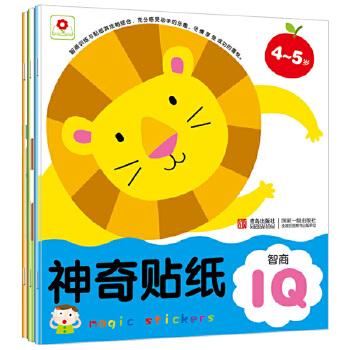 游戏书宝宝贴纸书diy手工制作材料幼儿园教材手工书籍标题书名定价26.
