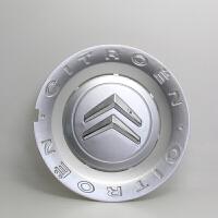 东风雪铁龙新爱丽舍轮毂罩盖轮胎装饰罩小外盖凯旋C2轮毂盖 雪铁龙轮毂盖【单个】