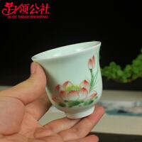 白领公社 茶杯 纯手绘荷花单个加厚过滤式耐高温大容量陶瓷青瓷随手水杯斗笠杯古典主人杯泡茶杯茶具