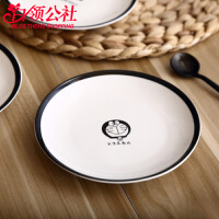 白领公社 盘子 创意蛋糕小吃餐日式餐具甜品早餐碟盘家用可爱厨房用品(4只装)