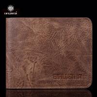 英菲丹顿 男士短款钱包 钱夹韩版潮商务 休闲男包卡包皮夹短款 NQ-001