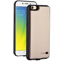 OPPOR9s背夹充电宝r9sPlus背夹电池移动电源手机壳无线充电器