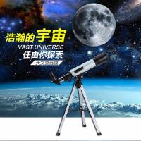 凤凰天文望远镜儿童高倍高清入门户外专业观星两用微光夜视学生宝宝生日礼物