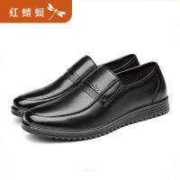 【红蜻蜓领�涣⒓�150】红蜻蜓男鞋冬季新款正品真皮休闲鞋男士商务皮鞋子爸爸鞋