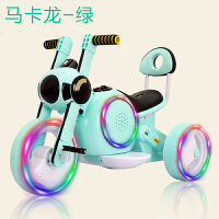 20180822192854613儿童电动摩托车三轮车1-3-5-6周岁充电男女小孩可坐人玩具脚踏车 马卡龙绿+闪光轮