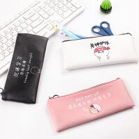 创意表情包笔袋搞怪文具袋个性男女学生皮质大容量铅笔袋