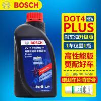 博世DOT4升�版�x�油制�右�PLUS高性能通用型汽�摩托��x合器油
