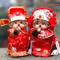 中式唐装童话蒙奇奇情侣公仔婚庆压床毛绒娃娃结婚礼物摆件 20cm【版】中式唐装