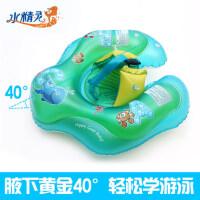 新款婴儿游泳圈防翻趴圈脖圈宝宝腋下0-3岁自由游泳圈儿童腋下圈