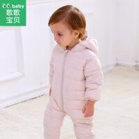 歌歌宝贝婴儿连体衣冬季加厚宝宝外出夹棉哈衣婴儿衣服冬装