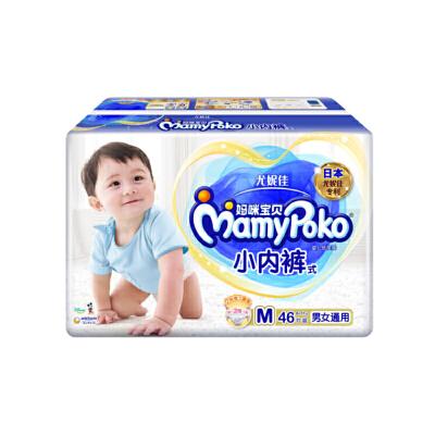 妈咪宝贝 裤型纸尿裤M46 单包 M46*1包