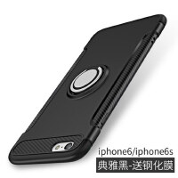 苹果6手机壳 iPhone6SPlus保护套 苹果6plus保护壳 iPhone6s 手机壳套 保护壳套 全包创意隐形