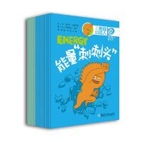 从小爱科学・数学物理小达人(全16册)1.孩子乐于接受―― 以孩子最喜爱、最愿意接受的漫画书形式,生动描述枯燥抽象的数