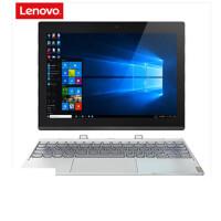 联想(Lenovo) MIIX320/ 10英寸PC二合一平板电脑上网本笔记本 MIIX320高清【4G+64G】银色