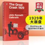 1929年大崩盘 英文原版 The Great Crash 1929 加尔布雷思 美国财富杂志书单 英文版进口英语经济