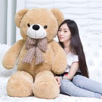 毛绒玩具泰迪熊公仔送女生毛衣抱抱熊生日礼物抱枕大号布娃娃女