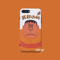 搞怪胖虎苹果X手机壳6s软壳iPhone7Plus/8p软套可爱卡通6plus女款 6/6s 我超凶的