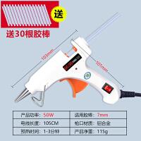 热熔胶枪手工制作电胶抢家用热溶棒胶水条小号热融胶棒7-11mm