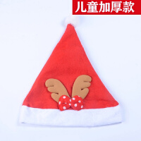 20180509063910870圣诞帽 圣诞节日用品 圣诞装饰 派对 儿童小号帽子 头饰 场景装扮