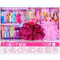 ?娃娃套装大礼盒别墅城堡公主超大90厘米女孩婚纱巴比洋娃娃 5D眨眼12关节可动音乐娃娃